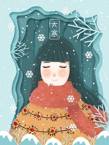 paper cut wind big cold twenty four solar terms girl illustration llustration image