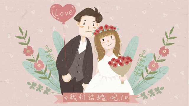 pink retro texture boy girl we marry illustrator llustration image illustration image