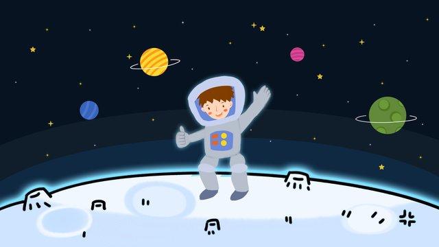 月着陸成功人間月の日記念 イラスト素材 イラスト画像