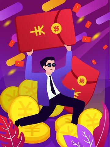 紫色の流体グラデーション金融赤い封筒イラスト イラストレーション画像