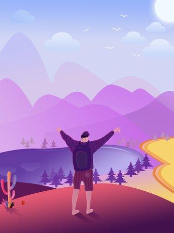 旅行男孩欢呼紫色插画紫色  旅行  插画PNG和PSD illustration image