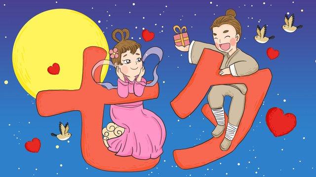 Festival tanabata cowherd e weaver girl no céu para enviar presentes originais pintados à mãoFestival  Qixi  Tanabata PNG E PSD illustration image