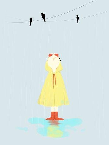 オリジナルの雨の日のキャラクター小新イラスト イラスト素材 イラスト画像