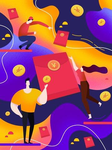 Красный конверт финансовый градиент жидкости иллюстрации Ресурсы иллюстрации Иллюстрация изображения