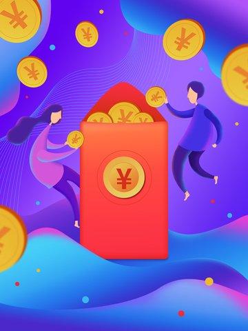 Красный конверт финансовой жидкости градиент иллюстрации Ресурсы иллюстрации