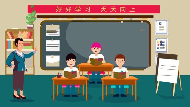 День Учителя scene flat Иллюстрация Ресурсы иллюстрации Иллюстрация изображения