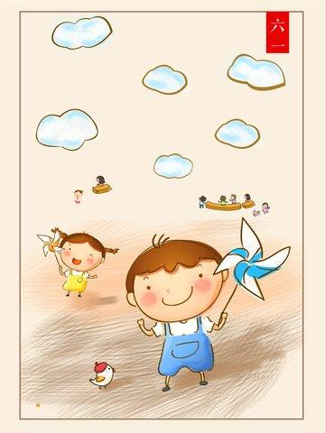 休日オリジナルイラストこどもの日6 1かわいい子供手描きイラスト イラストレーション画像 イラスト画像