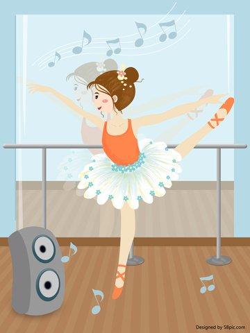 Small fresh and beautiful delicate dancing girl original illustration design, Small Fresh, Beautiful, Exquisite illustration image