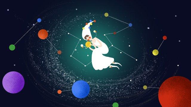 little fresh dream starry night goodnight girl planet nebula Hình minh họa