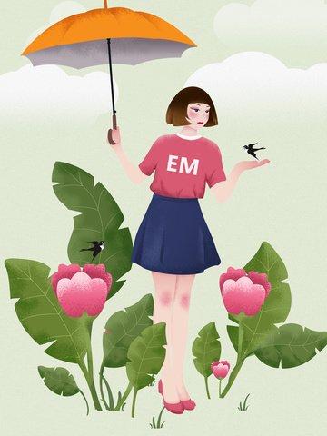 작은 신선한 우산 소녀 원래 그림 삽화 소재