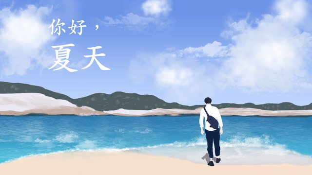 Hello summer small fresh hand drawn illustration, Small Fresh, Illustration, Summer illustration image