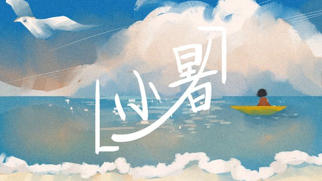 Small summer blue sky white clouds original hand-painted illustration, Small Heat, Summer, Blue Sky illustration image