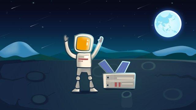 月の日が月面に上陸しました イラスト素材 イラスト画像