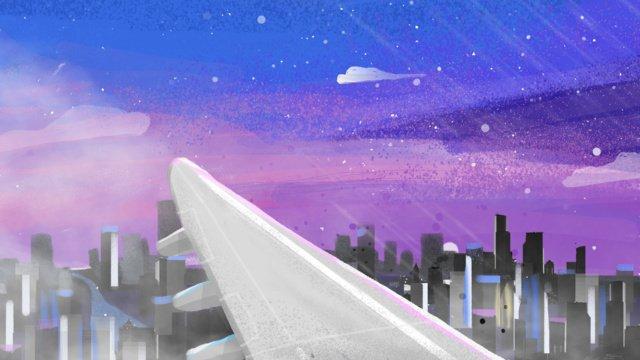 해질녘 도시 끝에서 여름 휴가 항공편 삽화 소재 삽화 이미지