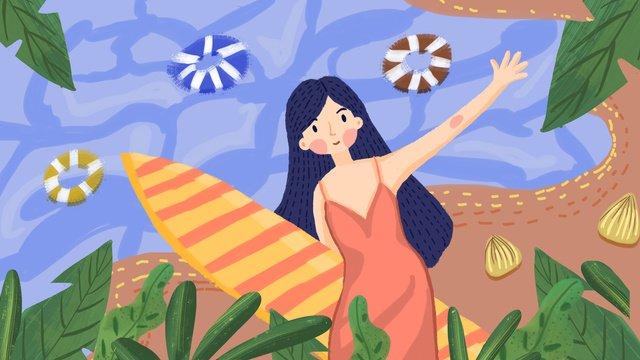 夏天你好衝浪女孩 插畫素材 插畫圖片