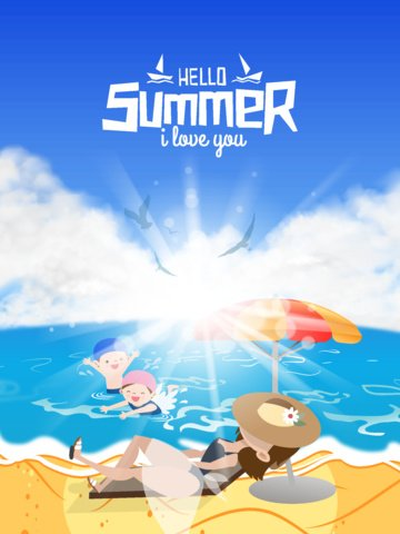 hello summer original hand drawn vector illustration illustration image