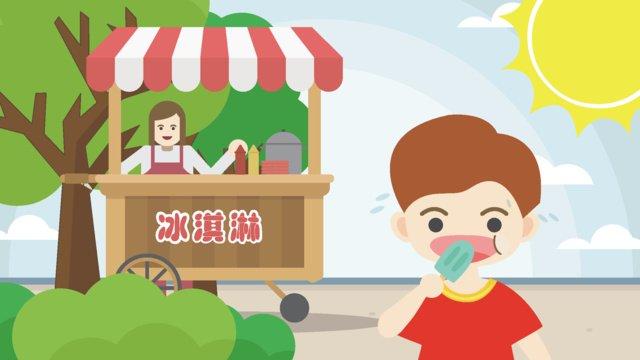 大暑吃冷飲的小男孩炎炎夏日 插畫素材 插畫圖片