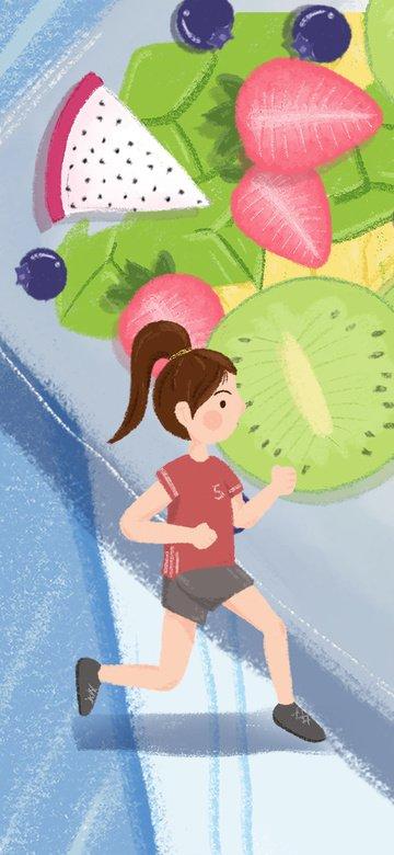 夏日清新跑步女孩全民健身日插畫 插畫素材