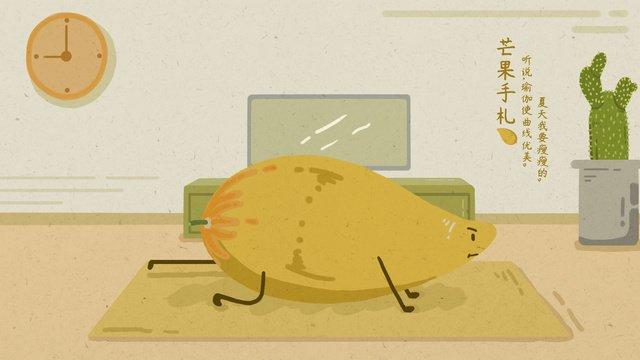 こんにちは、夏のフルーツシリーズマンゴーヨガオリジナルイラスト イラスト素材 イラスト画像