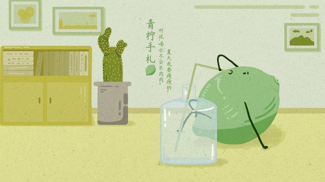 夏こんにちはフルーツシリーズレモンドリンクオリジナルイラスト イラスト素材