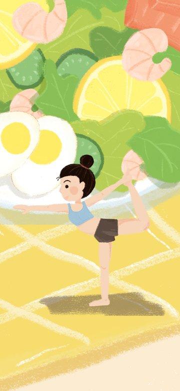 夏季清新三文魚沙拉全民健身日瑜伽插圖 插畫素材