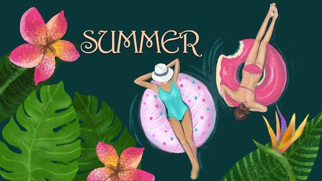 游泳圈上的女人夏日度假summer原創創意插畫 插畫素材 插畫圖片