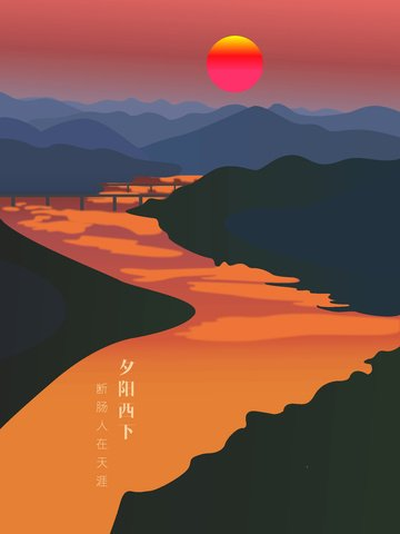 Sunset landscape illustration, Sunset, Landscape, Scene Gradient illustration image
