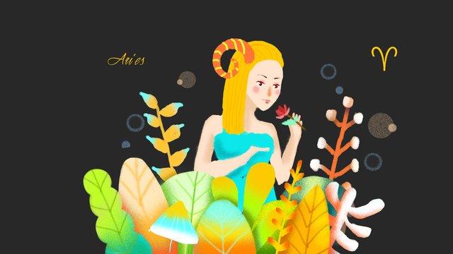 Aries constellation illustration, Twelve Constellations, Constellation, Aries illustration image