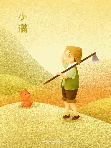リトルフルソーラー用語農家と犬の新鮮なオリジナルイラストポスター イラスト素材