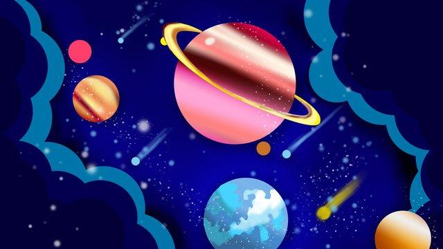 Космическая планета космическая иллюстрация Ресурсы иллюстрации Иллюстрация изображения