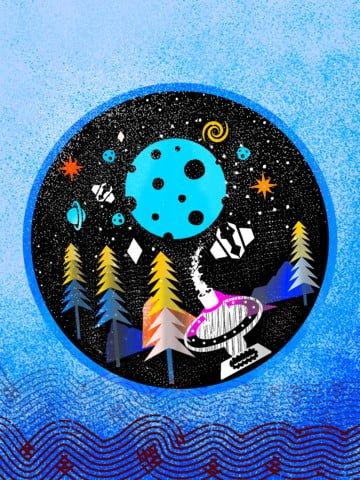 ilustração de sonho colorido cósmica do planeta fantasia virtual Material de ilustração