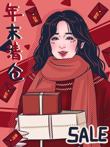 Pop style trend new year clearance shopping red envelope promotion creative poster, Year-end Clearance, Promotion, Package illustration image