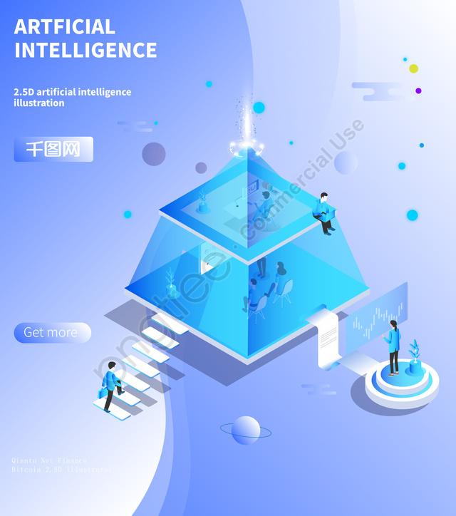 Small Fresh Blue Gradient Artificial Intelligence 2 5d Illustration, Artificial Intelligence, Intelligent, Artificial llustration image