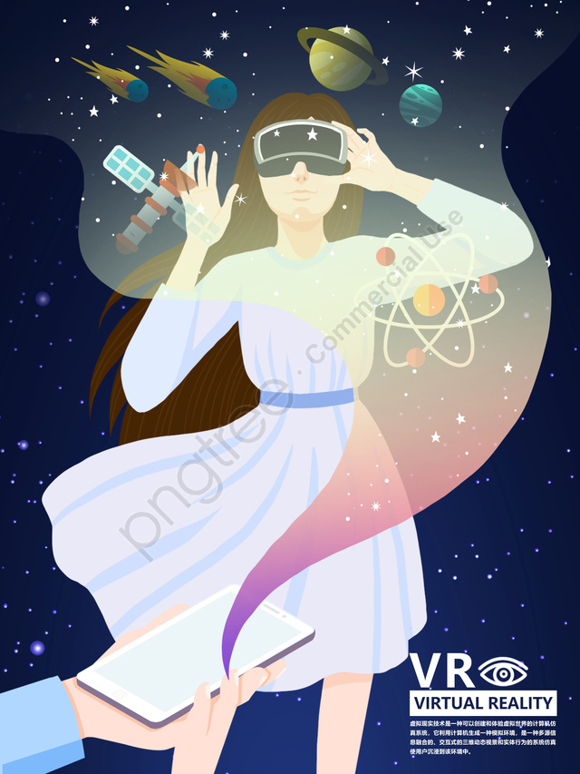 Flat artificial intelligence technology vr glasses illustration, Flat Artificial Intelligence Illustration, Flat Technology Illustration, Vr Technology Illustration llustration image
