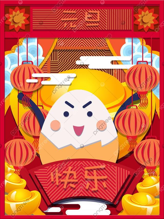 , アプリフラッシュスクリーン, 中国の要素, 伝統の祝日 llustration image