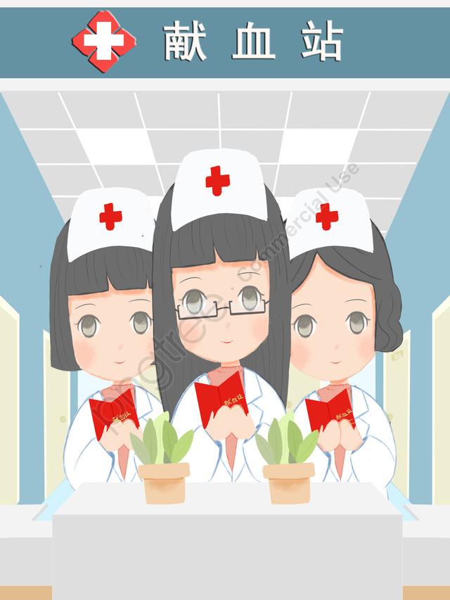無給の献血看護師を奨励するための献血証明書を保持している元の公共福祉イラストレーター, 民生, 献血, 病院 llustration image