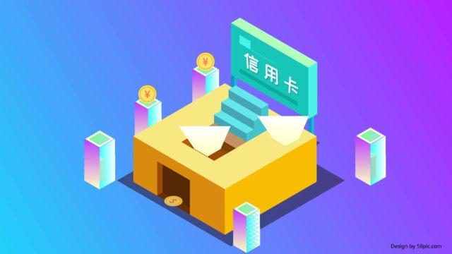 2 5d Кредитная карта Интернет Финансы юаней Ресурсы иллюстрации Иллюстрация изображения