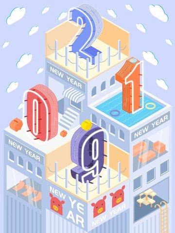 2019 vector illustration 2.5d three-dimensional art word small fresh, 2019, Vector Illustration, 2.5d illustration image