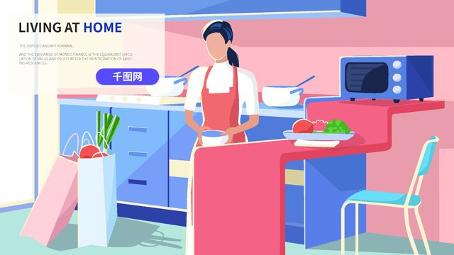 Flat wind home life cooking girl kitchen female vector illustration, App Splash Screen, Startup Page, Mobile Phone With Picture illustration image