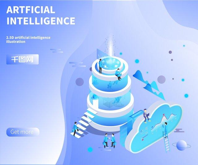 small fresh blue gradient 2 5d artificial intelligence illustration llustration image