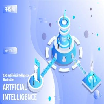 artificial intelligence Artificial intelligent Technology future, Technology, Future, Reactor illustration image