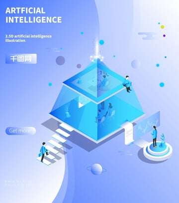 Small fresh blue gradient artificial intelligence 2.5d illustration, Artificial Intelligence, Intelligent, Artificial illustration image
