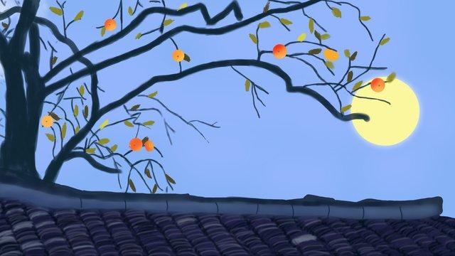 24ノット、秋、秋の柿の木、イラスト李秋  24ソーラーターム  あき PNGおよびPSD illustration image