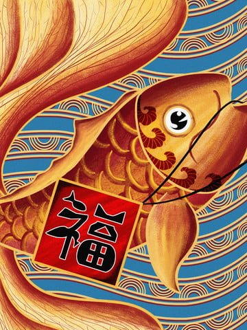 chinese new year the texture of wind koi blessing llustration image