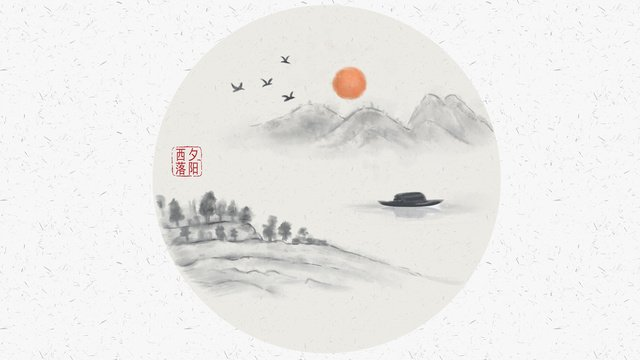 Classical chinese style ink watercolor black and white sunset landscape traditional painting, Charm, Antiquity, Sunset illustration image