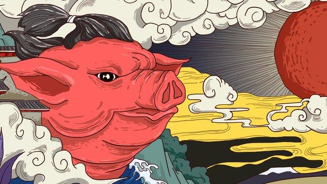 中国風豚の濃厚な祥雲イラスト中国風  イラスト  日の出 PNGおよびPSD illustration image