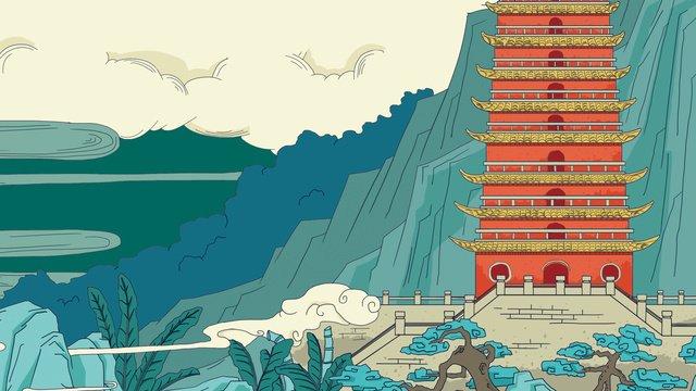 中国風の宝塔の仙境の挿し絵中国風  壁紙  塔 PNGおよびPSD illustration image