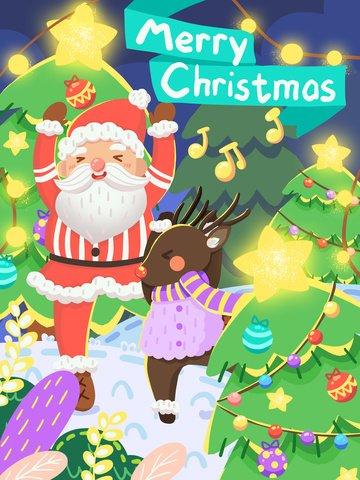 엘크와 함께 크리스마스 산타 클로스 춤 삽화 소재