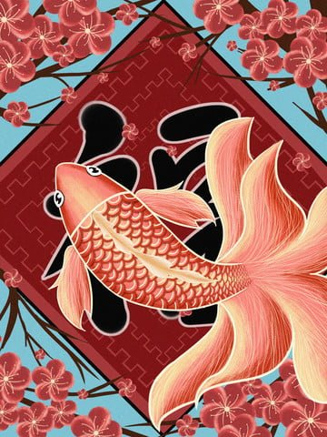 New years koi illustration of coral red chinese style retro texture llustration image