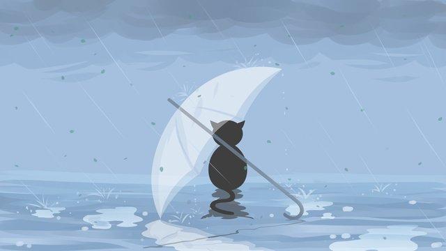 嵐の中で傘の下に隠れている猫 イラスト素材 イラスト画像